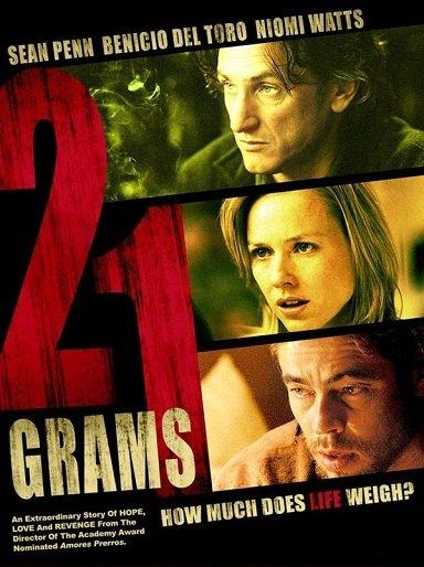 21 gram